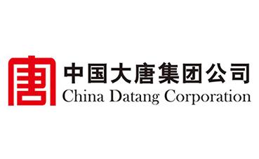 海樂爾(中國)有限公司專業提供廢氣治理、在線監測、飛灰螯合等解決方案