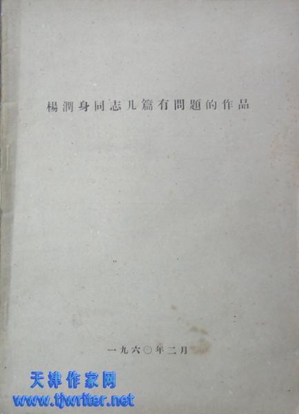 1561019050-1