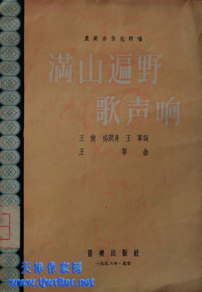 1561019085-1