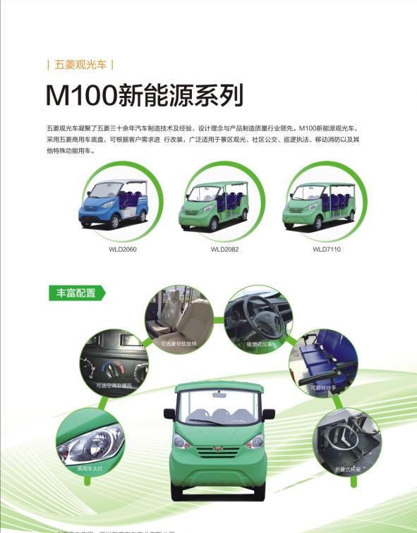 M10001