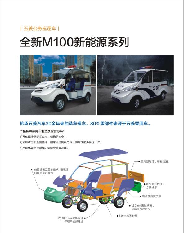全新M100公务万博manbetx安卓版01