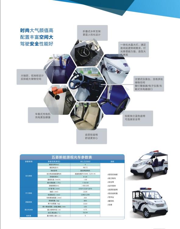 全新M100公务万博manbetx安卓版02