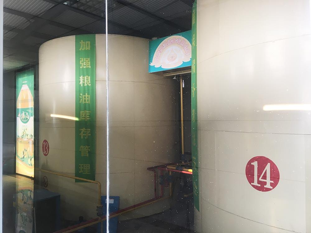 透明工厂14