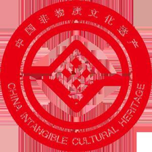 中国非物质底蕴遗产