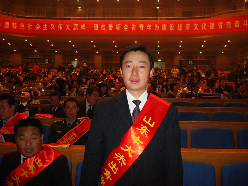 董事長謝梅木參加山東省十大杰出青年農民頒獎典禮現場