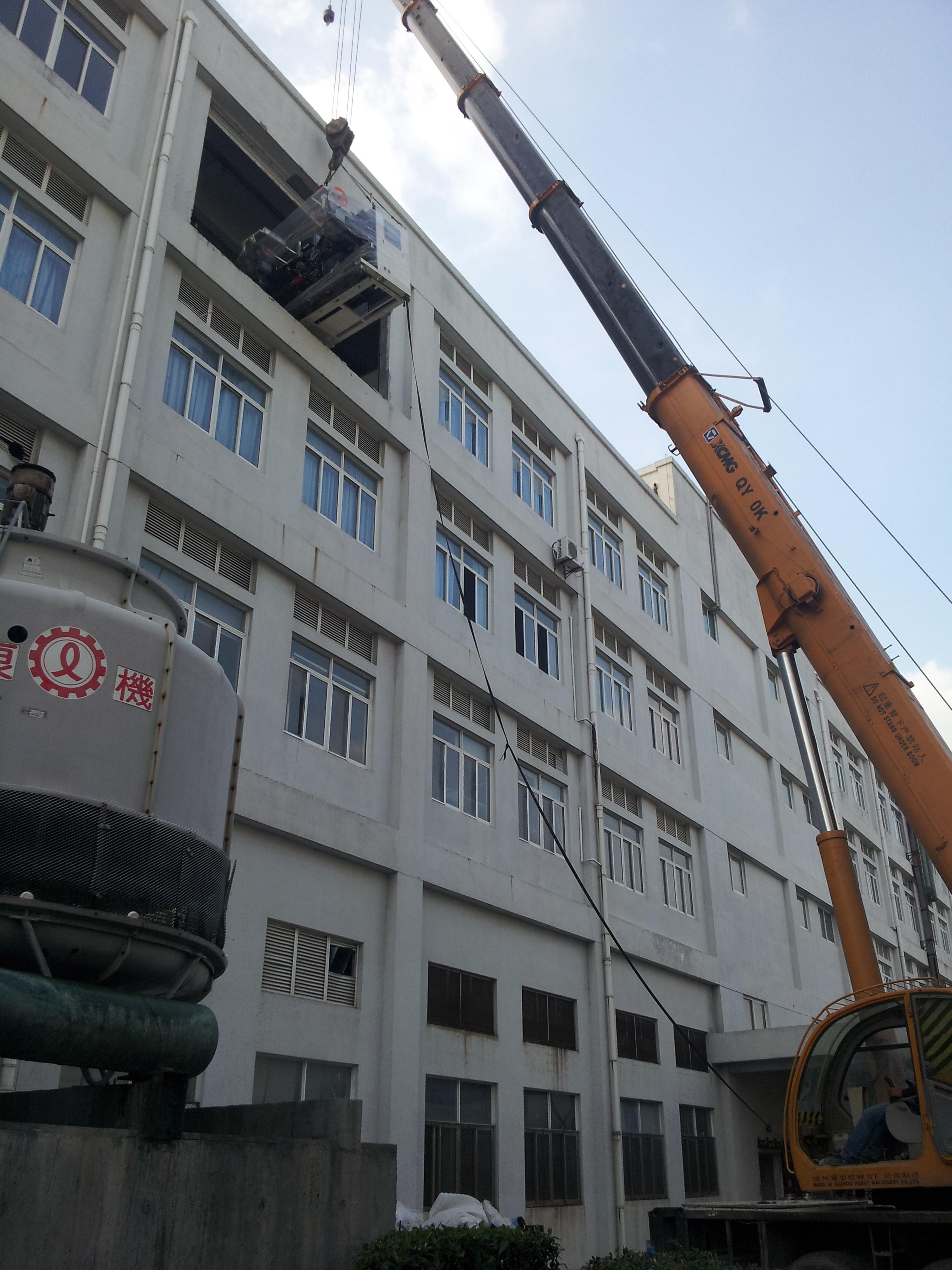 设备高空吊装