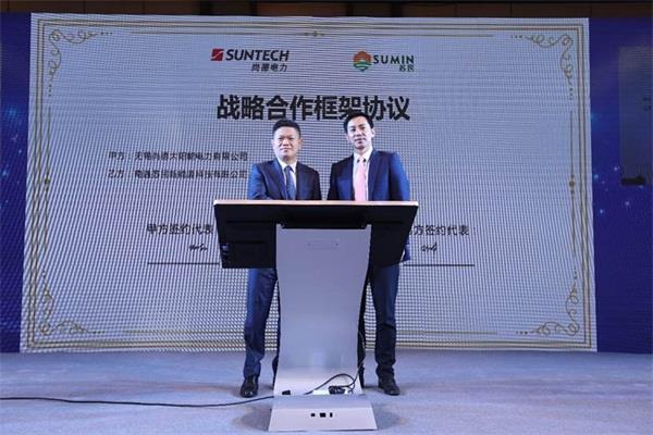 http://s.yun12.cn/smxny/images/znjlbgthsus20190613215906.jpg
