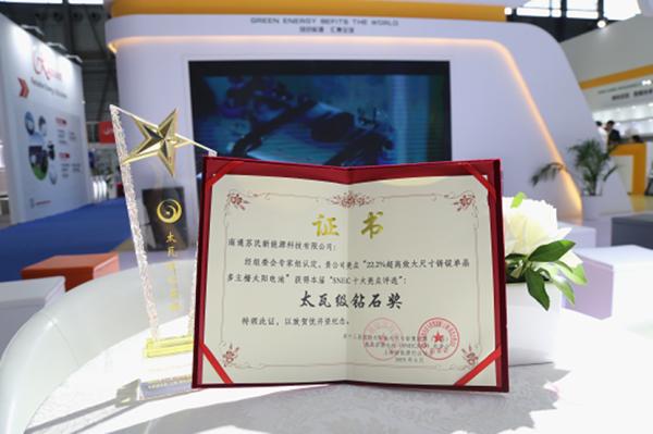 http://s.yun12.cn/smxny/images/lzspdsj0ycf20190613215856.png