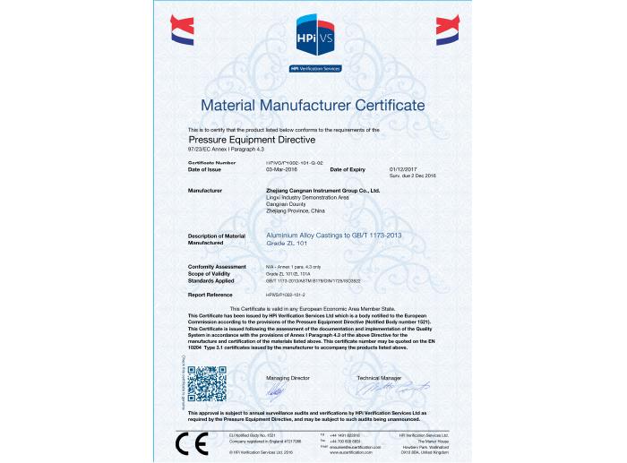 歐盟PED安全認證證書