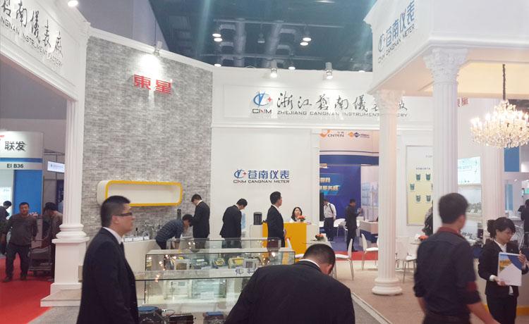 2014年北京展會
