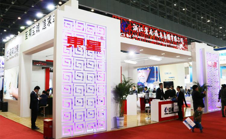 2015年郑州展会