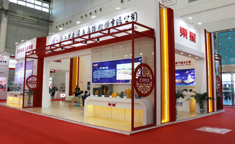 2017武漢展覽會