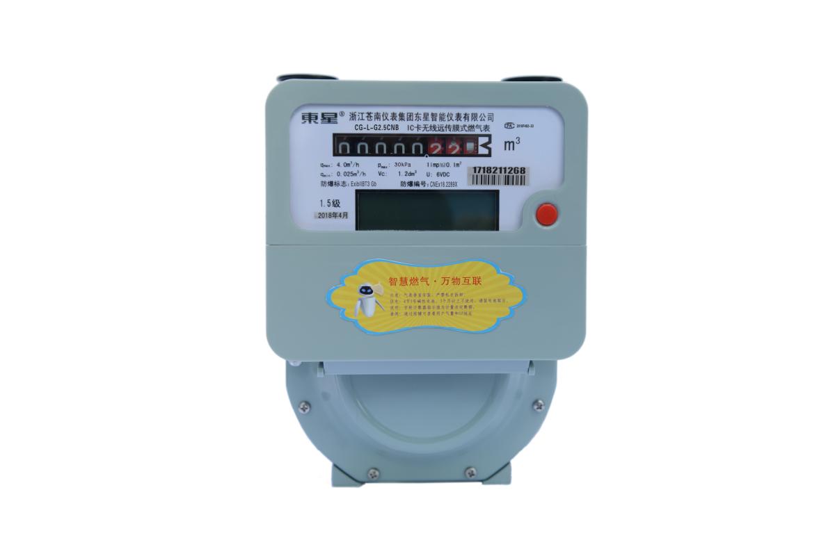 1200800-IC卡無線遠傳膜式燃氣表-NB1