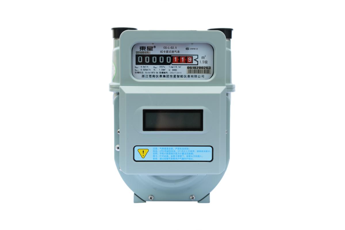 1200800-IC卡膜式燃氣表