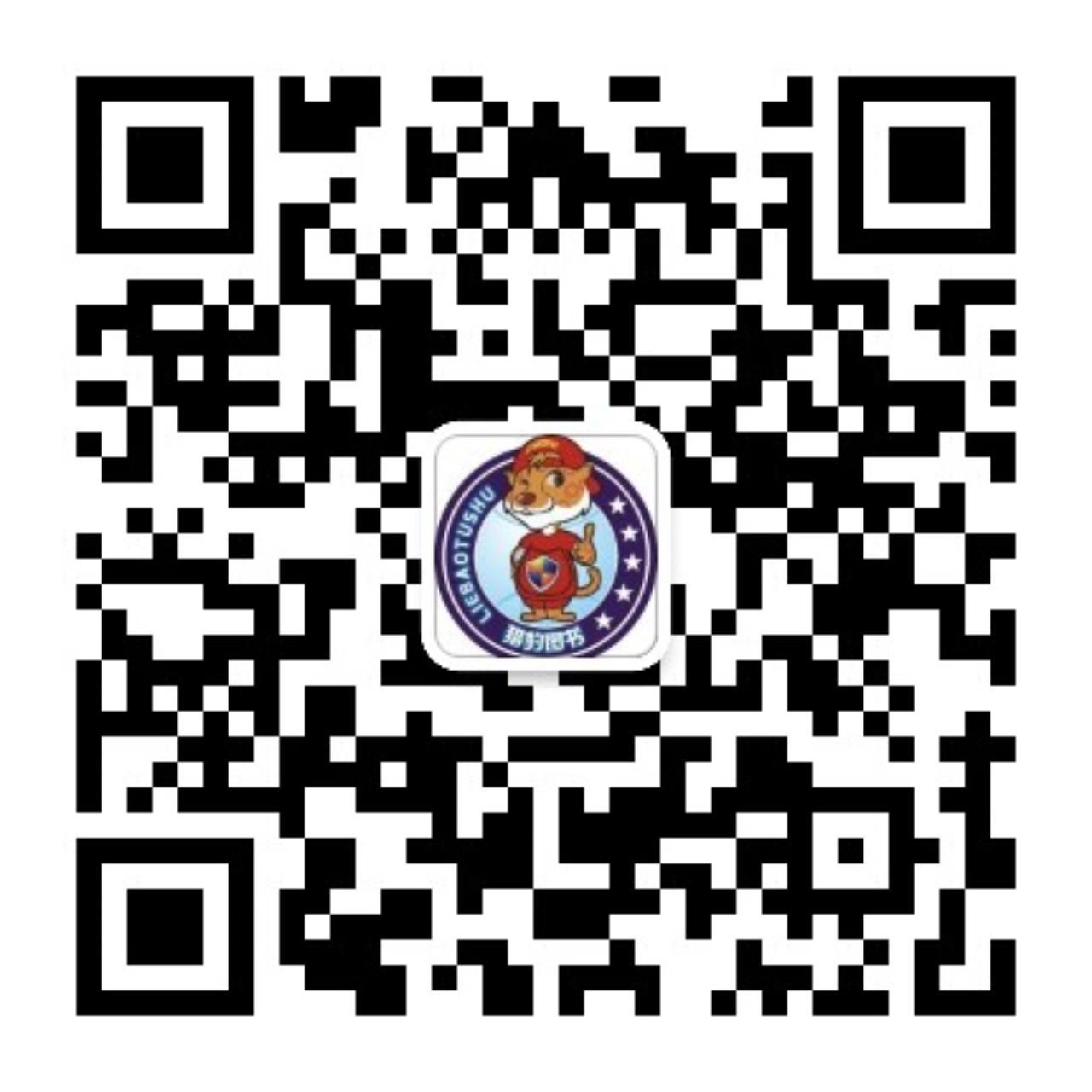 必威官网手机登录教育