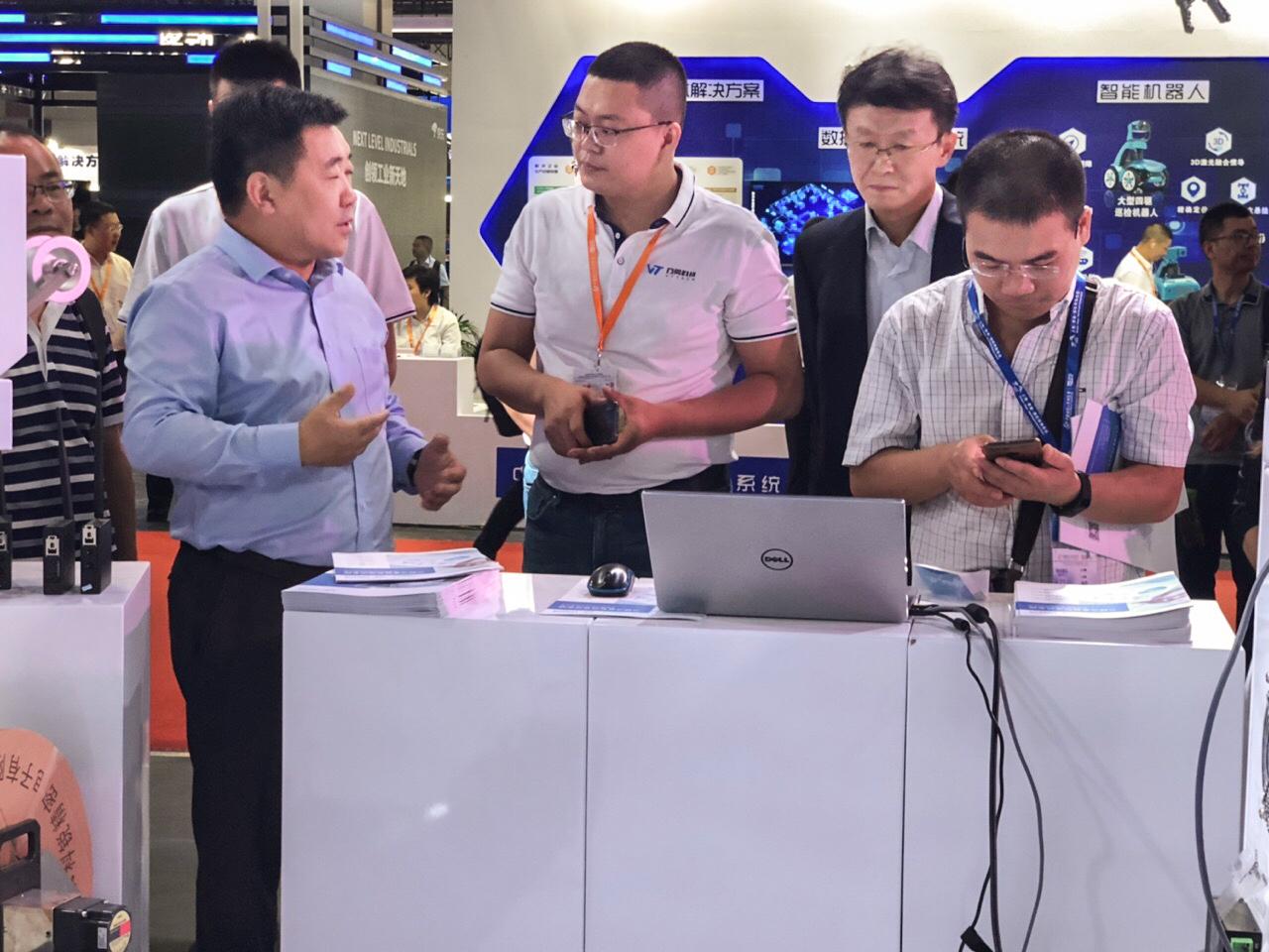 2019上海工博会开幕,万腾科技惊艳亮相-IMG_2959修改