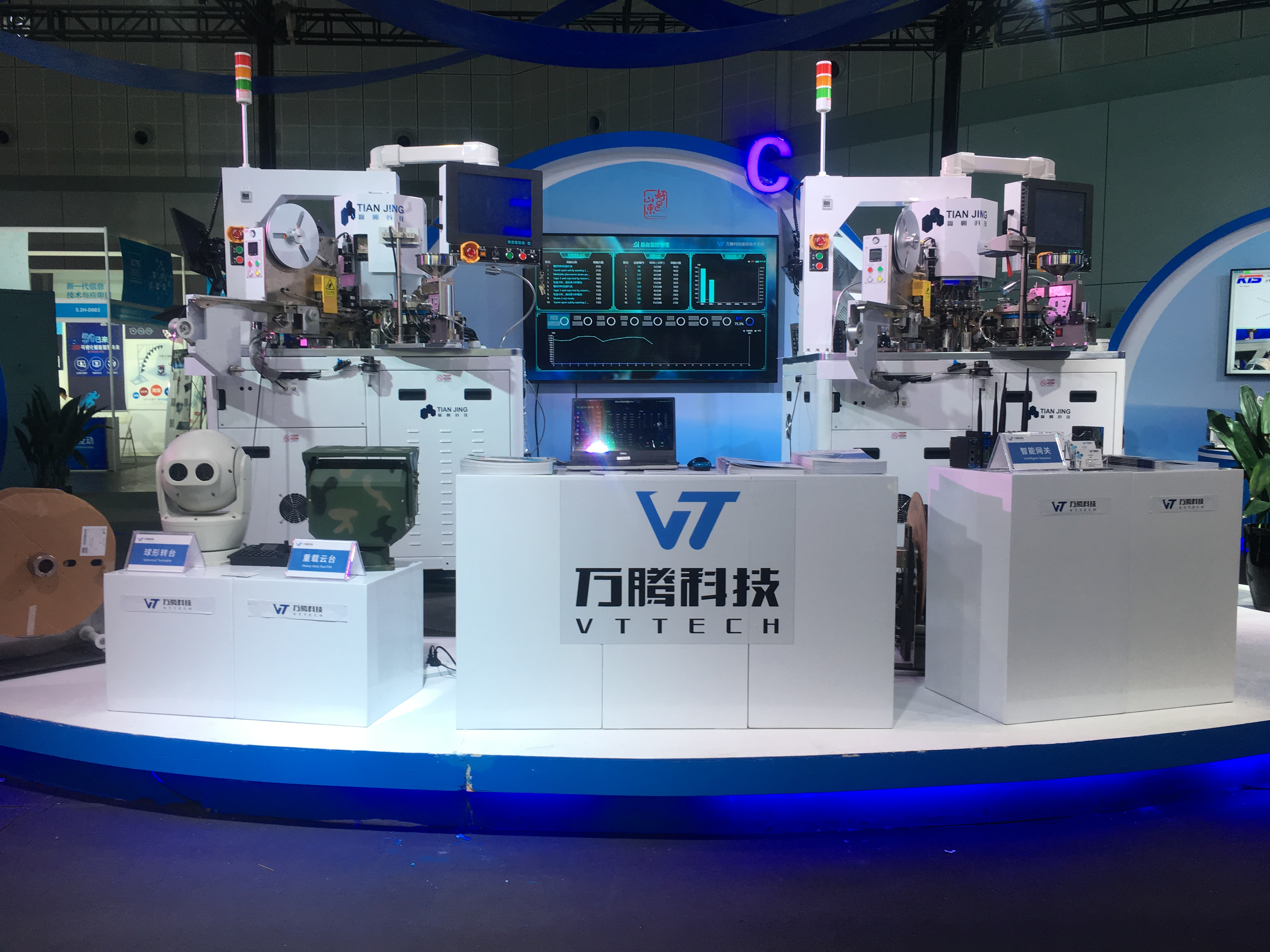 2019上海工博会开幕,万腾科技惊艳亮相-IMG_3038