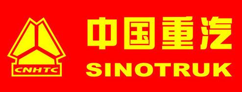 合作客户-中国重汽