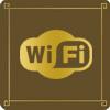 免费WIFI服务