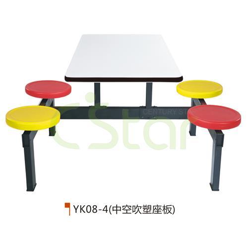 YK08-4-中空