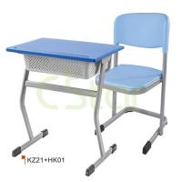 KZ21-HK01