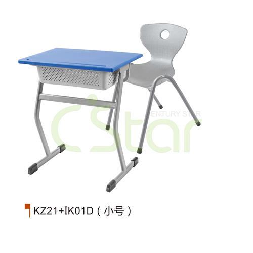 KZ21-IK01D