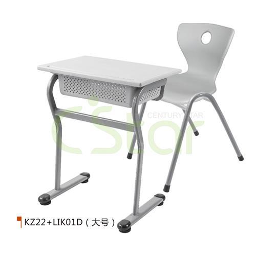 KZ22-LIK01D-大号