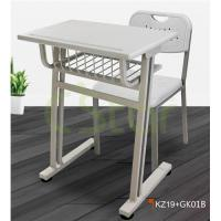 KZ19-GK01B