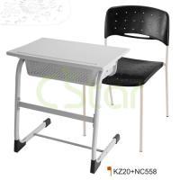 KZ20-NC558