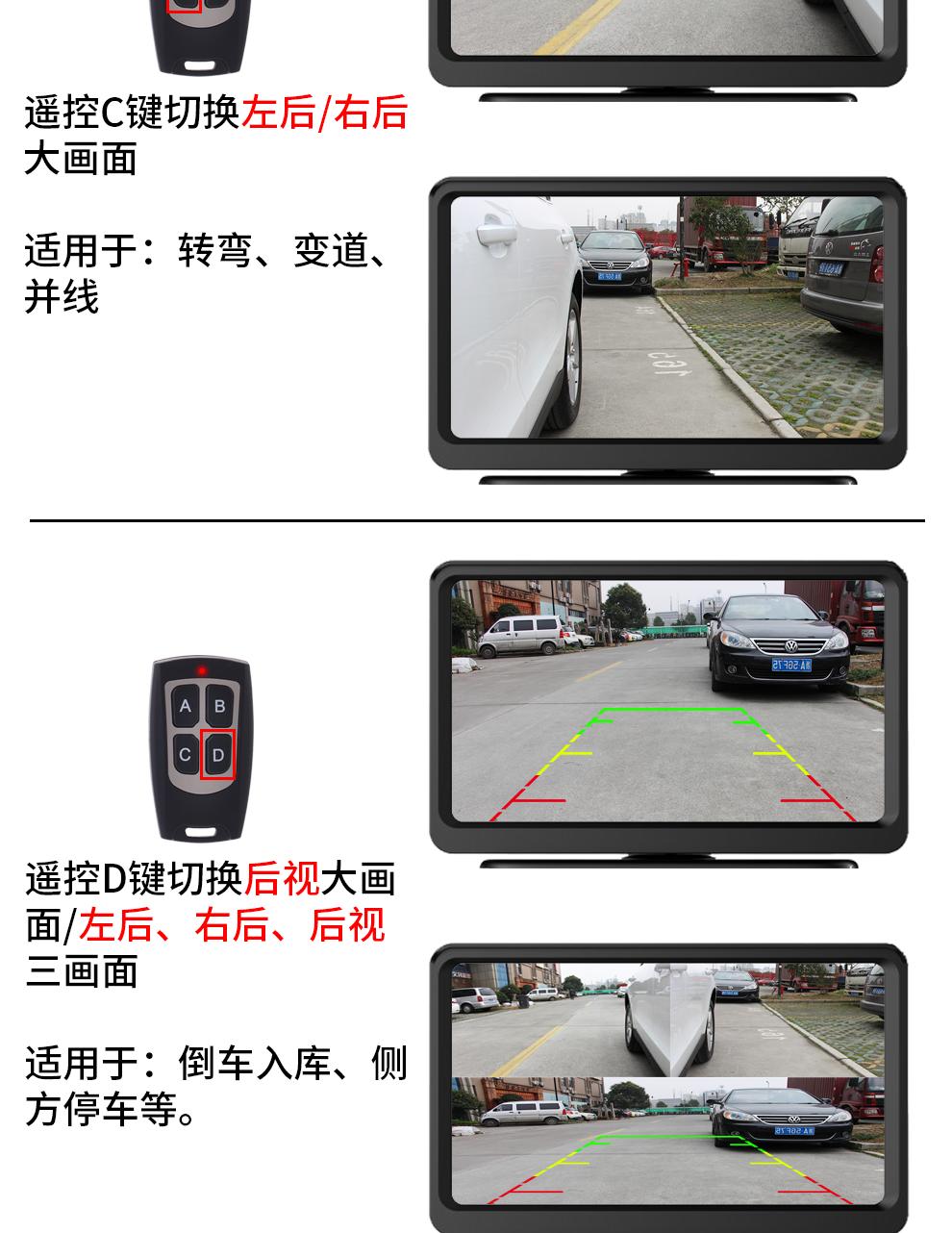M7-新詳情頁_10