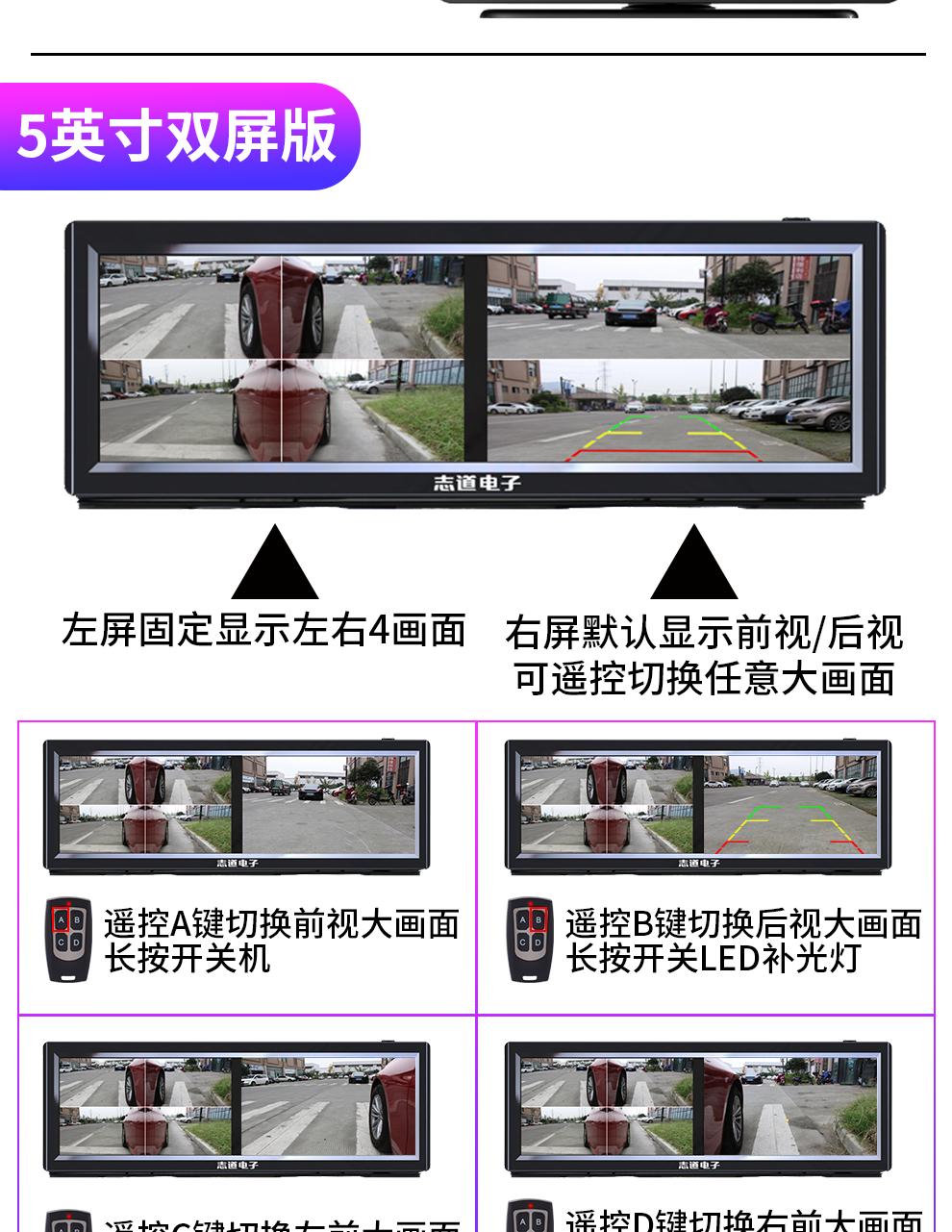 M7-新詳情頁_11