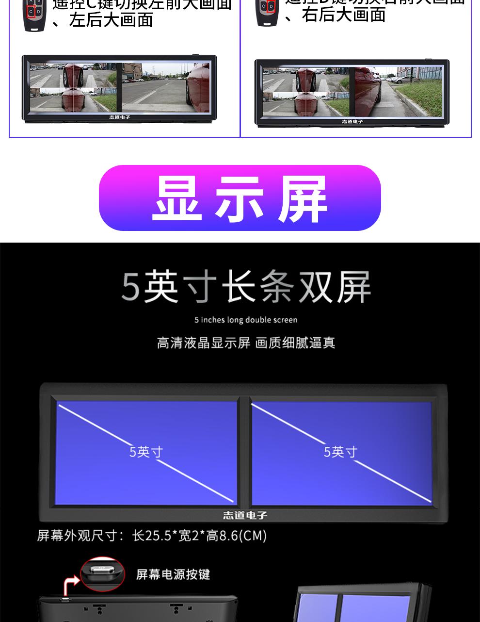 M7-新詳情頁_12