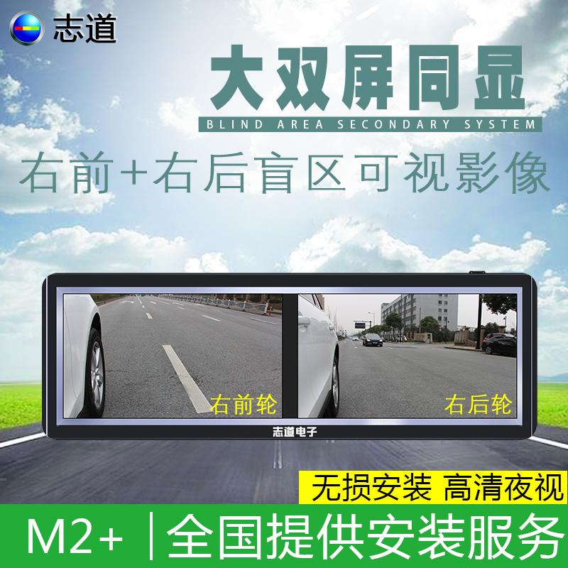 M2-右前-右后-主圖