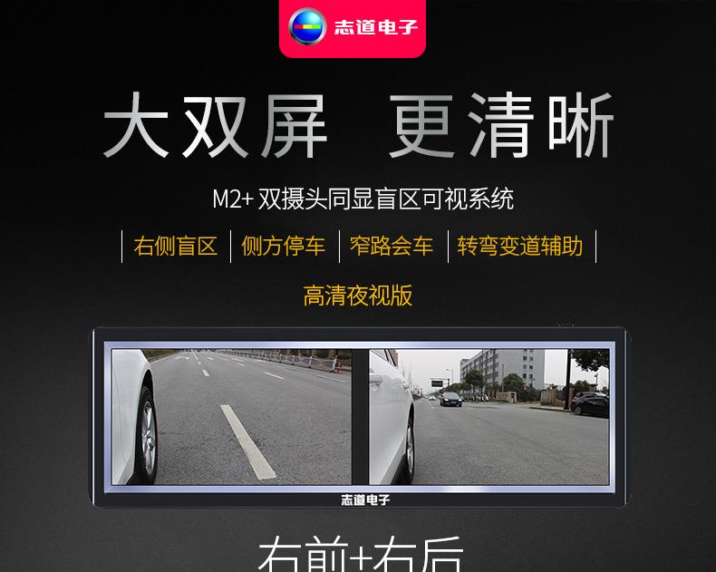 M2-右前右后-京東_01