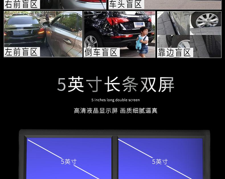 M2-右前右后-京東_04