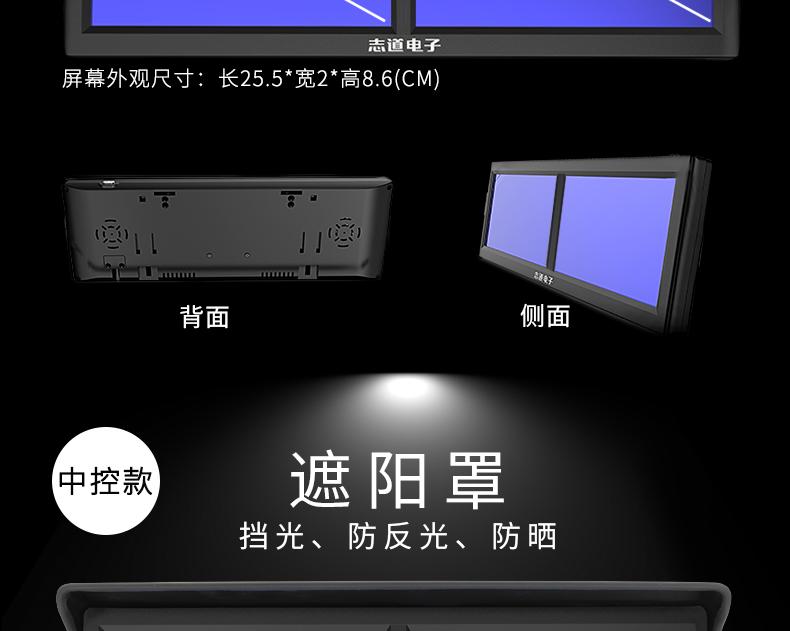 M2-右前右后-京東_05