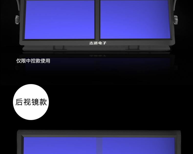 M2-右前右后-京東_06