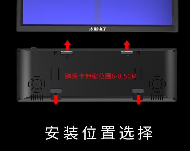 M2-右前右后-京東_07