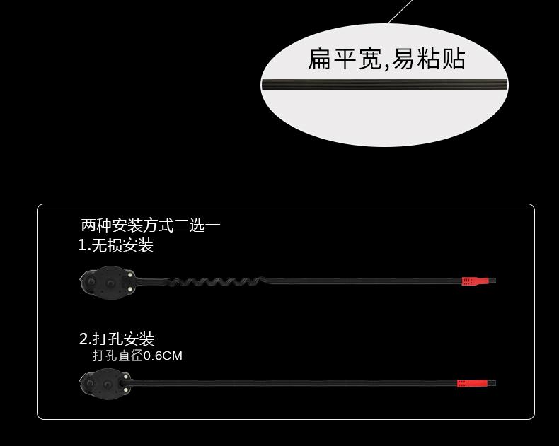 M2-右前右后-京東_12