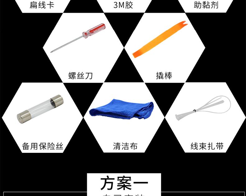 M2-右前右后-京東_16