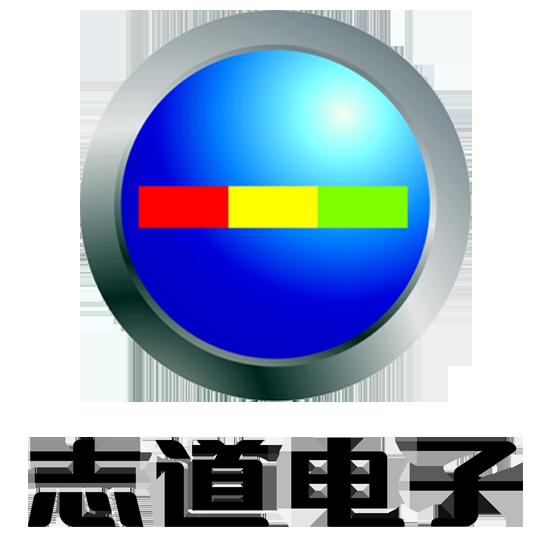 志道logo-豎版-黑字