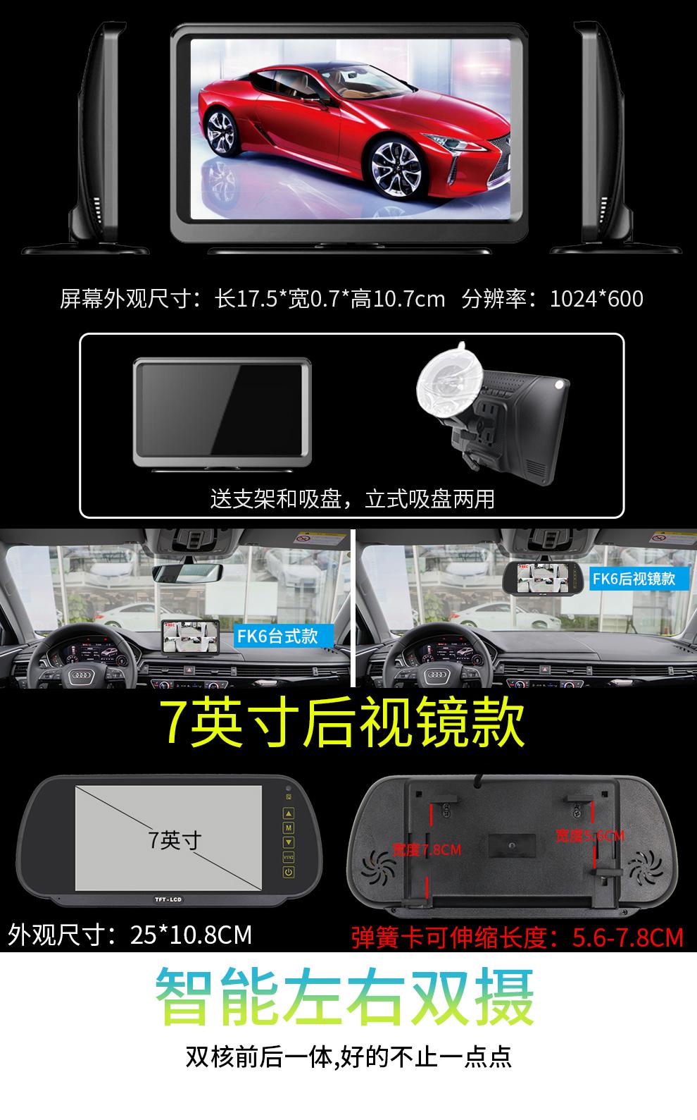 FK6-4G版京東_12