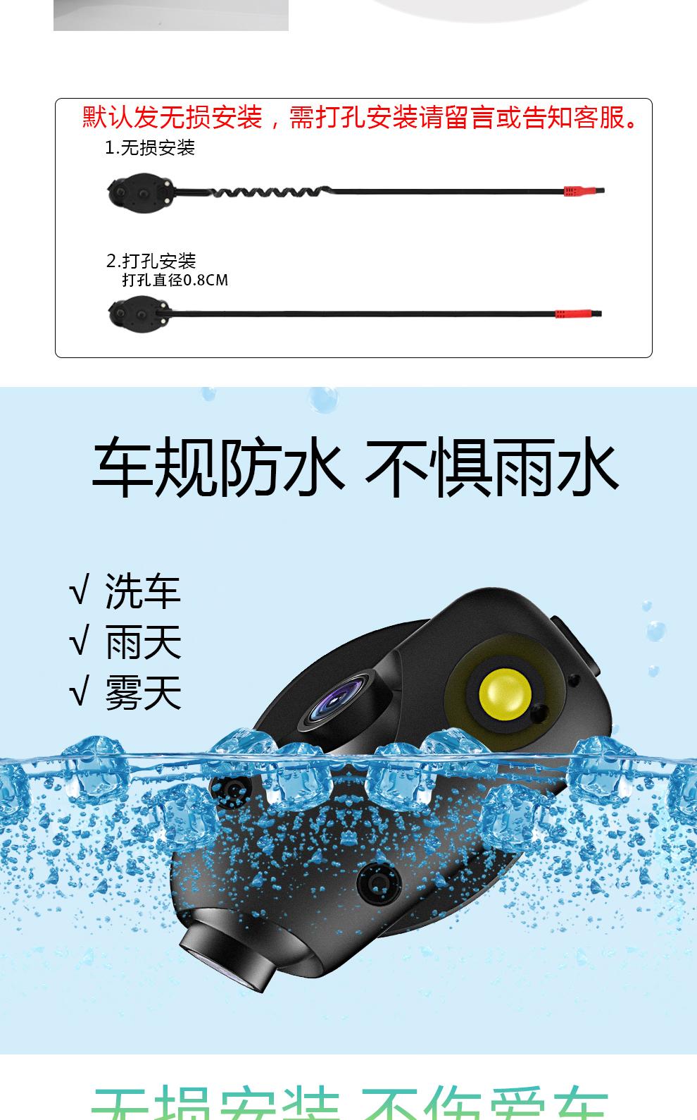 FK6-4G版京東_15