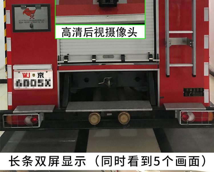 消防車_03