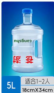5L桶装水规格