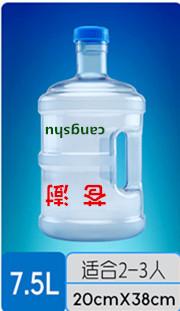 7.5L桶装水规格