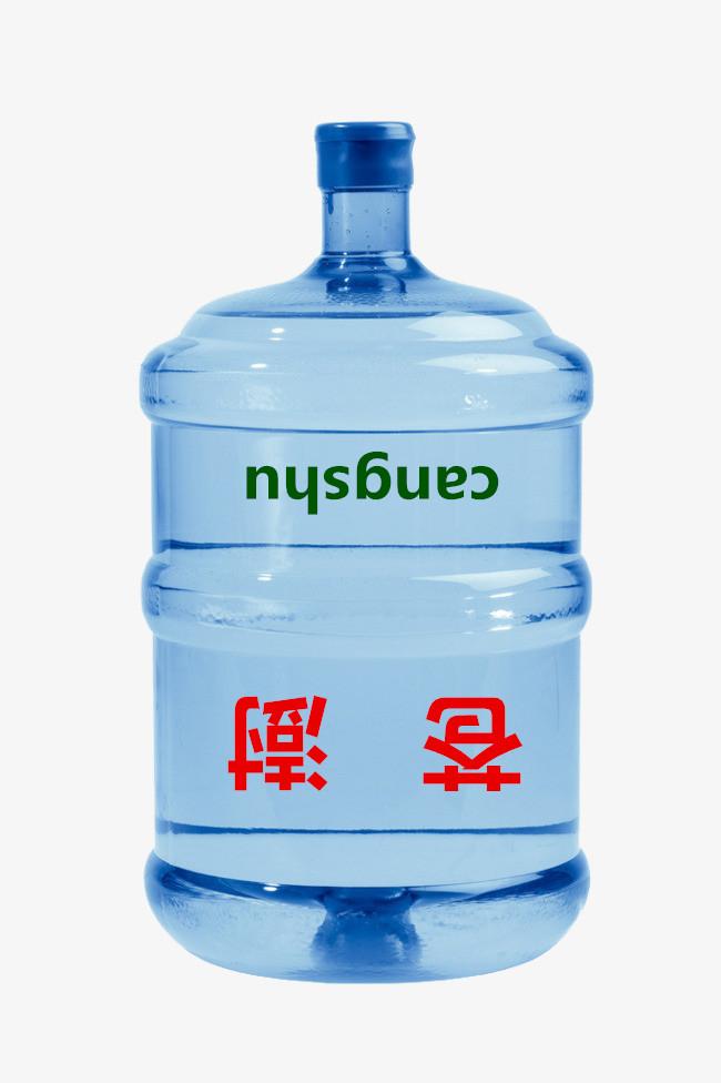 18.9L桶装水