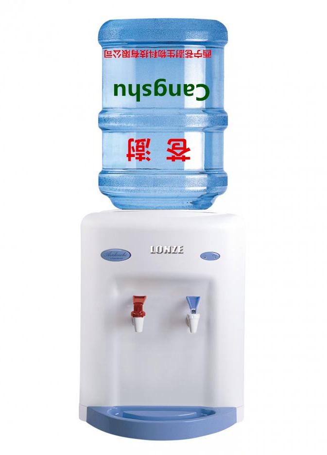 18.9L桶装水-台式饮水机