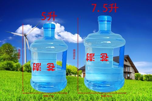 便携式桶装水