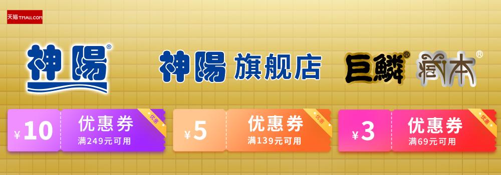 官網首頁官方活動